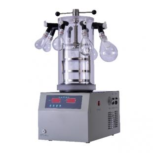 冷冻干燥机FD-1D-50 压盖挂瓶型 升华干燥箱 上海新诺
