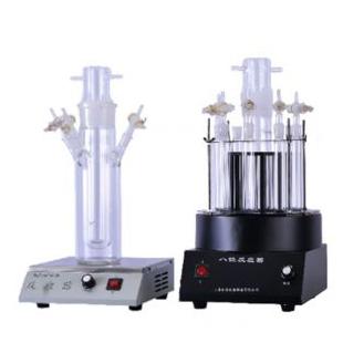 多功能光化学反应仪 BILON-GHX-ID 多功能型 上海新诺