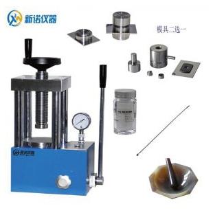 SYP-15AH红外粉末压片机 一体式粉末压样机 新诺