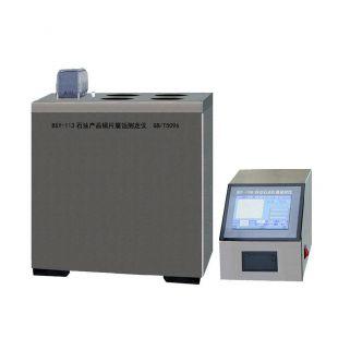 BSY-113D双标准铜片腐蚀测定仪 标准GB/T509和SH/T0232 新诺