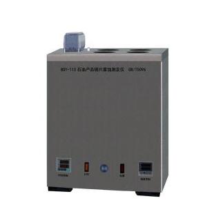 铜片腐蚀测定仪BSY-113 符合GB/T5096标准 上海新诺