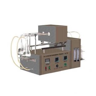 BSY-120深色石油产品硫含量测定仪(管式炉法) 上海新诺