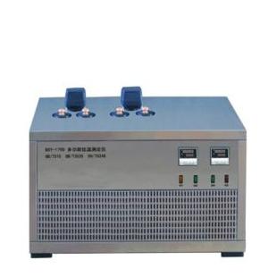 复叠 BSY-179C多功能低温测定仪 上海新诺