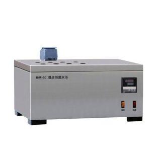 BHW-50凝点恒温水浴 是凝点测定仪专用恒温水浴 上海新诺
