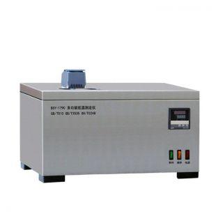 BSY-179C多功能低温测定仪单机符合GB/T510、GB/T3535 SH/T0248 上海新诺