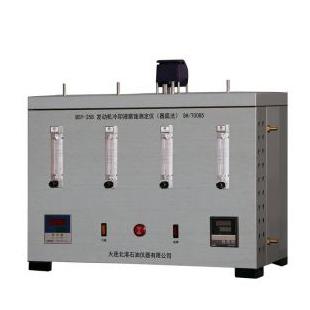 BSY-258发动机冷却液腐蚀测定仪(器皿法) 符合SH/T0085 上海新诺
