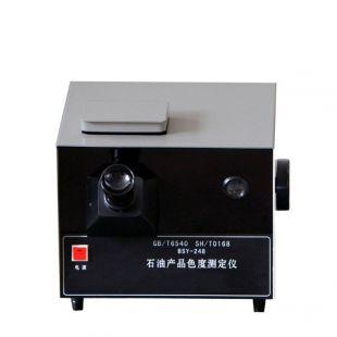 BSY-248石油产品色度测定仪 符合GB/T6540和SH/T0168 新诺