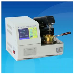 自動開口閃點測定儀 SYD-3536A  標準GB/T 3536-200 新諾