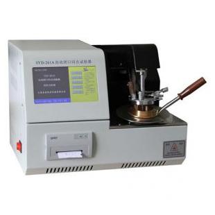 SYD-261A 自動閉口閃點試驗器(觸摸屏) 標準GB/T261-2008 上海新諾