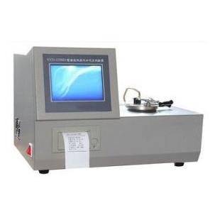 自動快速高溫閉口閃點試驗器SYD-5208D 上海新諾