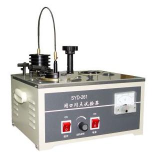 SYD-261 閉口閃點試驗器 標準SH/T 0315 上海新諾