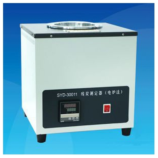 SYD-30011残炭测定器(电炉法)标准SH/T O170 上海新诺
