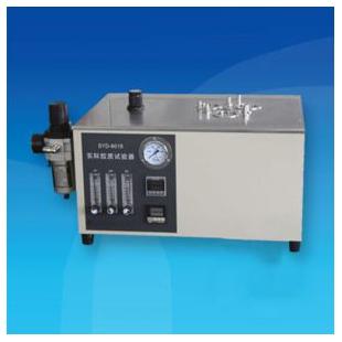 SYD-8019型实际胶质试验器 (3孔车用汽油型、带油)新诺