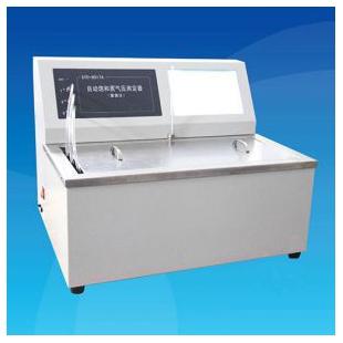 SYD-8017A型自动饱和蒸气压测定器(全自动雷德法)新诺