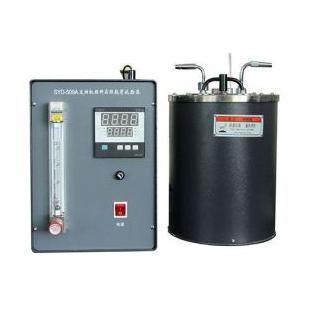 SYD-509A 发动机燃料实际胶质试验器 测定燃料使用时生成胶质 新诺
