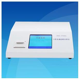 SYD-17040AX荧光油品硫分析仪 荧光强度比率分析方法 新诺