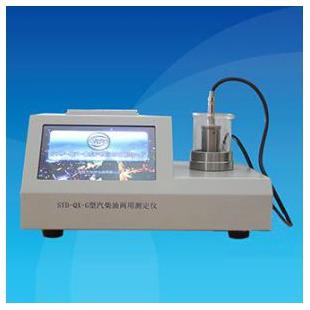 SYD-QX-G型汽柴油两用测定仪(台式) 上海新诺