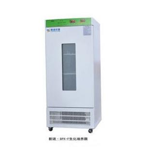 新诺牌 SPX-80F 80L双制式冷热恒温生化培养箱 微生物生长箱
