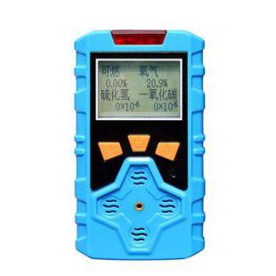 矿用多种气体检测仪CD4