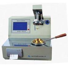 SYD-261A闭口闪点自动试验器