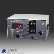 HD-9706電腦核酸蛋白檢測儀
