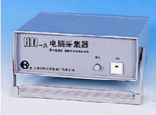 HD-A电脑采集器