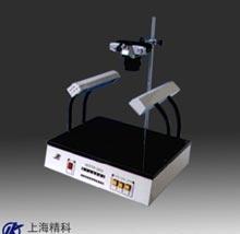 WFH-201A紫外透射反射仪