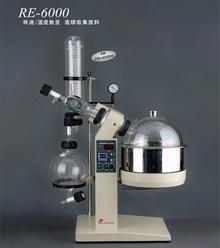 RE-6000A旋轉蒸發器