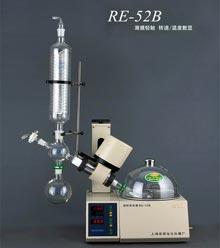 RE-52B旋转蒸发器
