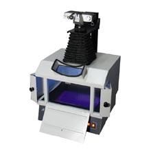 WFH-104B数码凝胶成像分析系统