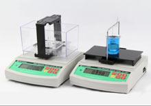 DE-120T液體比重計