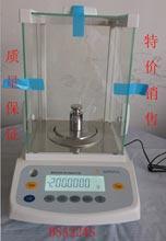 BSA124S电子分析天平
