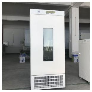 广东泰宏植物育苗培养箱LRH-150C生化培养箱