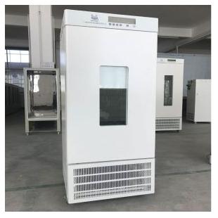 珠江牌LRH-150B生化培养箱 实验室培养箱