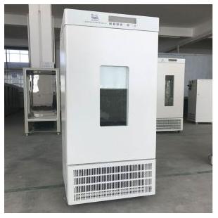 LRH-400C生化培养箱 400L实验恒温保存箱