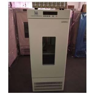 LRH-325C广东泰宏生化箱 珠江牌生化培养箱