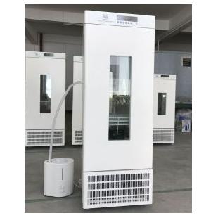 珠江牌培養箱LRH-150-HS精密型恒溫恒濕箱