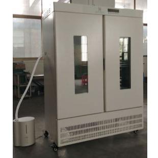 广东泰宏恒温恒湿培养箱LRH-500A-S