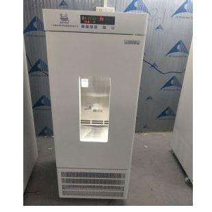珠江牌种子光照培养箱LRH-250-G光照培养箱