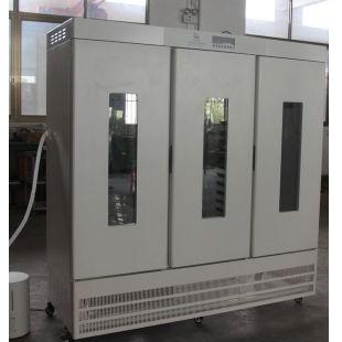 微生物老化試驗箱LRH-1200A-Y藥物穩定性試驗箱