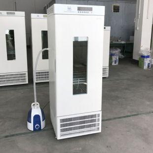 3面光照培养箱LRH-325-GSI-3人工气候箱