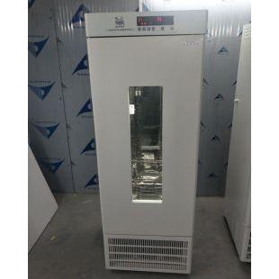 生物培养箱LRH-150-GSI-L珠江牌LED人工气候箱