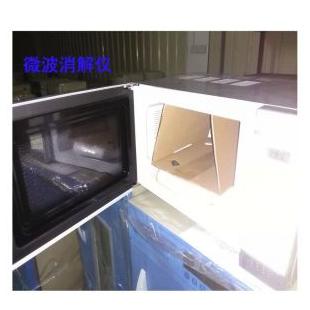 WXJ-III-B微波消解装置 珠江牌COD消解仪