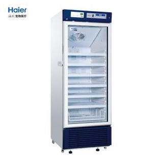 HYC-290医用保温箱 药房2-8℃冷藏箱