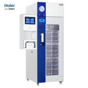 HXC-429R 4℃血液保存箱429升恒温冰箱