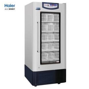 4℃血液冷藏箱 海爾HXC-358藥物冷藏柜