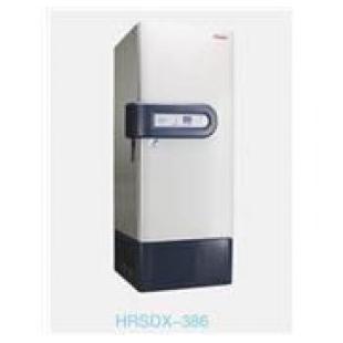 -60℃医院血浆速冻箱HRSDX-386A血液低温箱