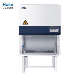 HR30-IIA2生物安全柜 潔凈操作臺 凈化臺
