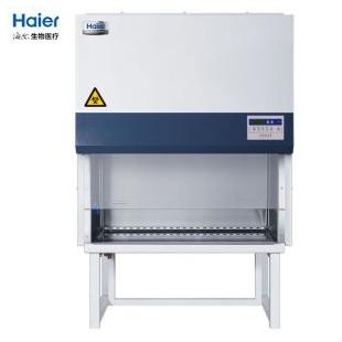 實驗室層流柜HR40-IIA2生物安全柜