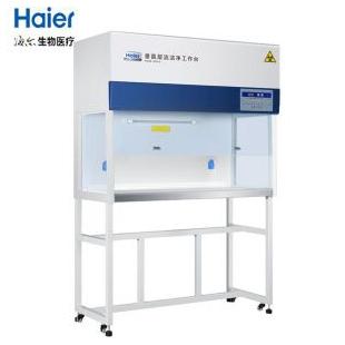 实验空气净化台HCB-900V垂直流洁净工作台